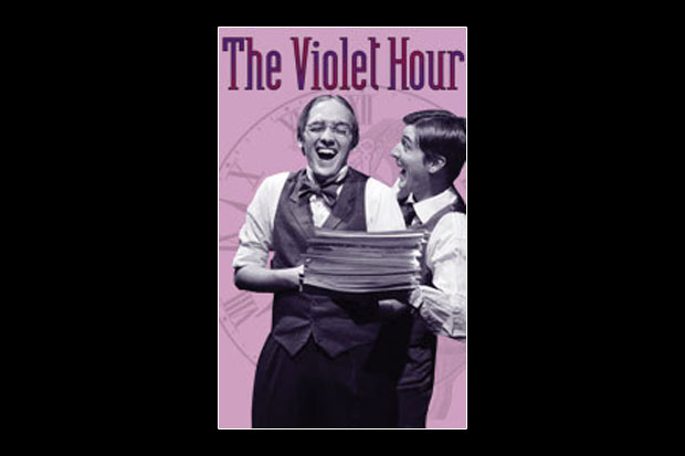 the-violet-hour-01
